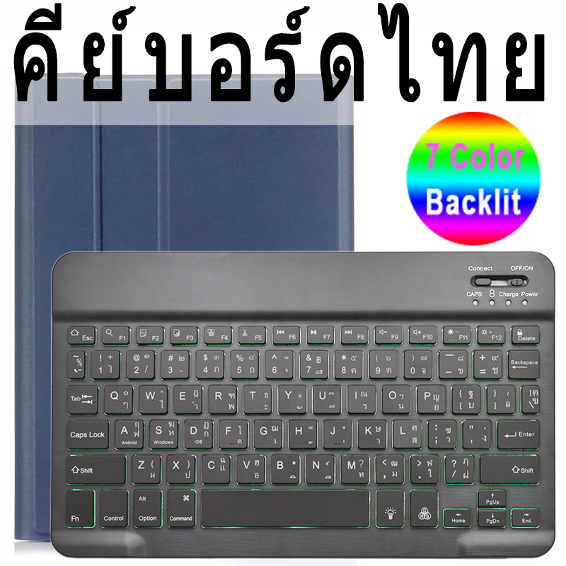 Thai Keyboard Slate Gray Keyboard Case for iPad Air 4th 4 10 9 2020 A2324 A2072 Cover 7 Colors Backlit