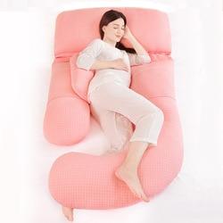 Almohada de 185x75cm de Color caramelo para embarazo, almohada de apoyo para dormir para embarazadas, almohadas de maternidad con forma de U, cojín para cama posparto