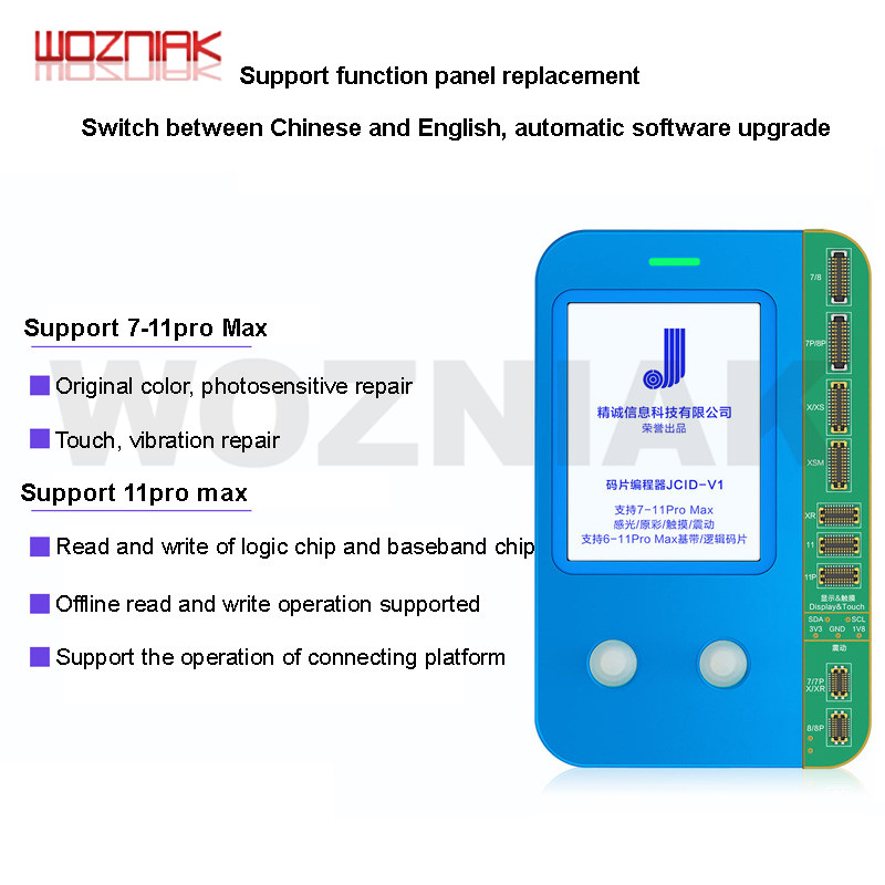 JC PR01000S V1 For 7/7P/8/8P/X/XR/XS/XS Max 11 PRO MAX Photosensitive Original Color Touch Shock Baseband Logic Chip Programmer