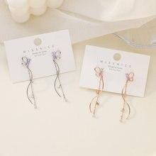 Корейские модные женские длинные серьги s образной формы с металлической
