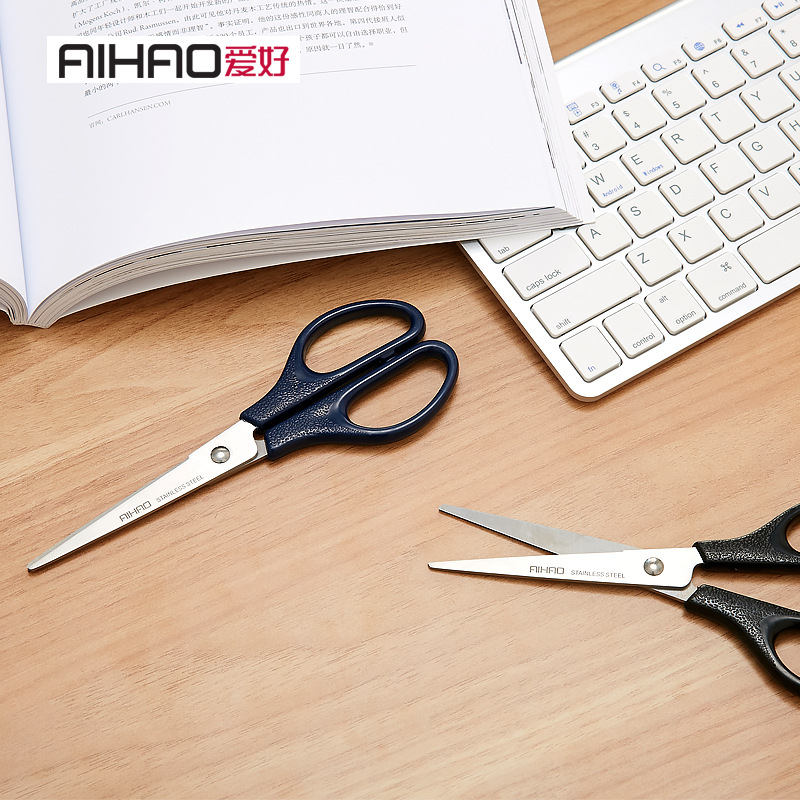 Aihao Scissors Stainless Steel Art Students Paper Cutting Scissors Safety Knife Manual Scissor Office Household Scissors X22