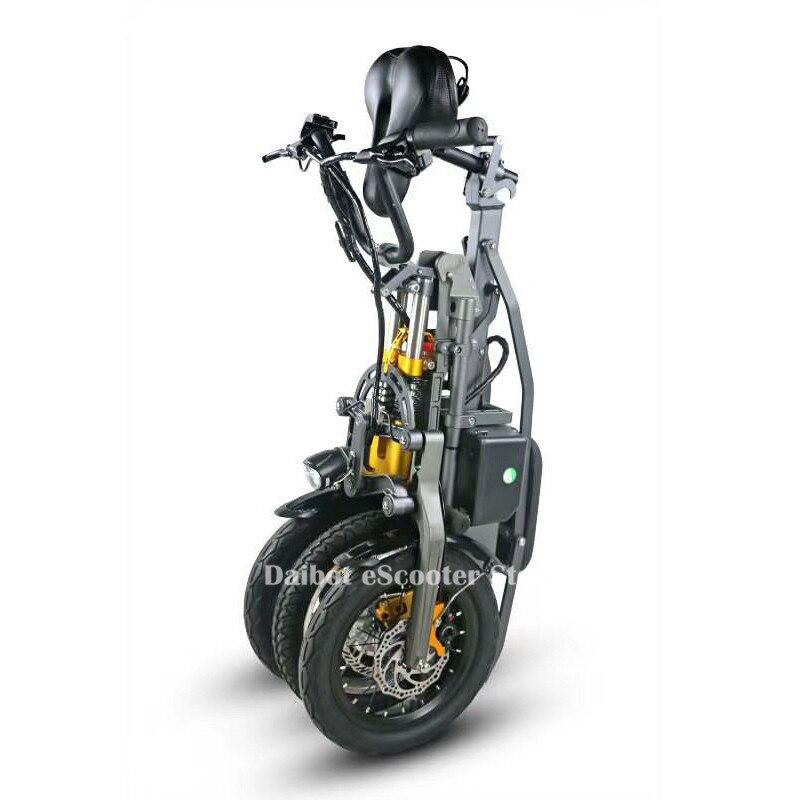 Daibot Schnelle Elektrische Roller 3 Räder Elektrische Fahrrad 14 Inch 48V 350W Eine Taste Tragbare Falten Elektrische Fahrrad für Erwachsene