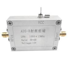 ADS B сигнал низкий уровень шума 1090 МГц передний конец инструмент для радио аксессуары стабильный Vedio RF усилитель частоты мощность электрические модули