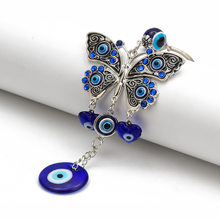 2021 New Butterfly Keychain Designer Creative Devil's Eye Motorcycle Car Key Key Ring Backpack Bag Ornaments Men Women Gifts