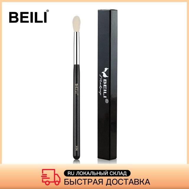 BEILI X06/X04/X08 Black Eye Shadow Tampered blending brush Natural white Goat Hair Makeup Brushes box packing single eye brushes