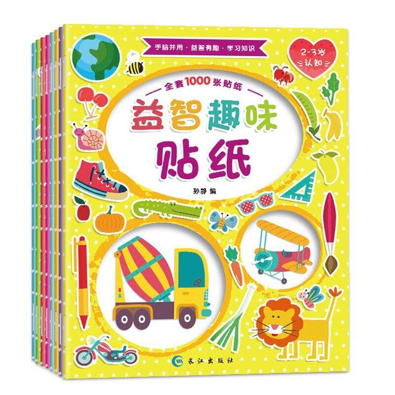 8 livros crianças adesivo pintura aprendendo livro de imagem chinês melhorar o bebê iq eq 0-6 anos de idade colar livro de quebra-cabeça para crianças