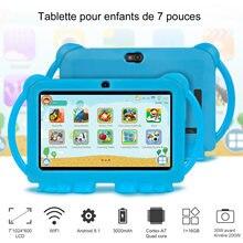 Tableta de regalo educativa para aprendizaje de niños, tablet HD de 7 pulgadas con carcasa de silicona de carga, Android, novedad de 2021