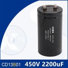 CD13 450VAC 2200uF /MFD/MKF aluminum electrolytic capacitor