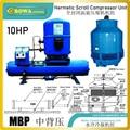 10HP R404a MBP компрессор прокрутки с водяным охлаждением конденсатор отличный выбор для морепродуктов и мяса предварительно охладитель мастерс...