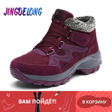Brand Winter Women Boots Warm Plush Women Snow Boots Waterproof Suede Women Ankle Boots Female Wedge Shoes Sexy Zapatos De Mujer