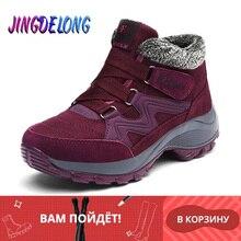 Thương Hiệu Mùa Đông Nữ Giày Ấm Sang Trọng Nữ Ủng Chống Nước Da Lộn Nữ Mắt Cá Chân Giày Nữ Đế Độn Gợi Cảm Zapatos De mujer