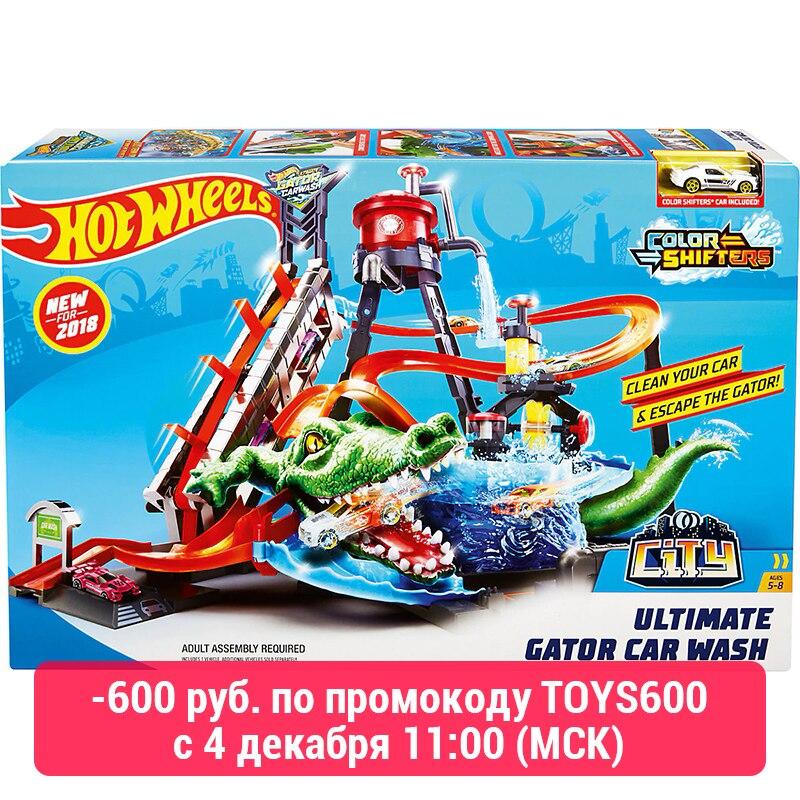 Roues chaudes Diecasts et véhicules jouets 8422313 сars modèle voiture voitures bébé jouets pour garçon garçons jouer jeu MTpromo