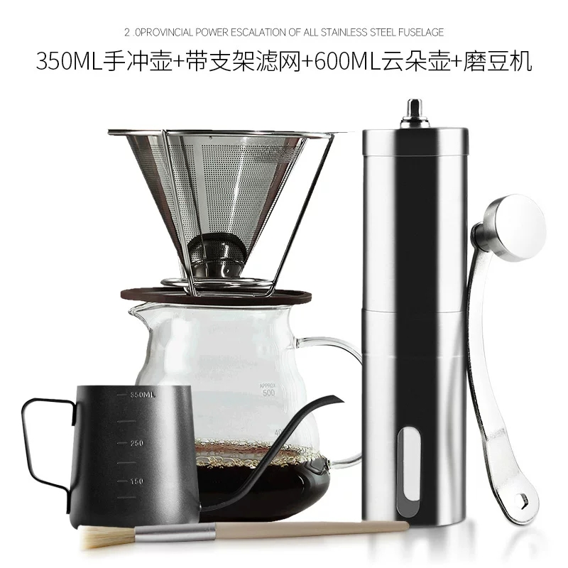New Arrival 304 Stainless Steel Coffee Filters With Cone Stand V60 Style Coffee Drip Filter Cup Household Drip Paper Holder Set steel coffee filter coffee filter stainless steel coffee filter - title=