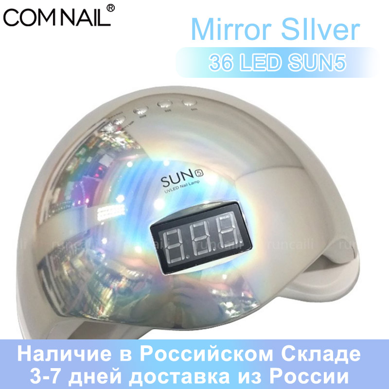 2019 New 48W SUN5 Lamp For Nail UV LED Nail Dryers Automatic Sensor LCD Time Display For Curing Gel Polish Nail Art Tool