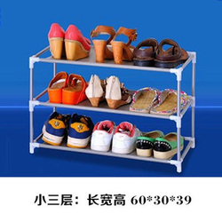 Półka na buty zestaw 3 plastikowych szuflad buty pudełka stos szuflady do przechowywania pudełka organizer na obuwie na wysokie obcasy trampki Szafki na buty    -