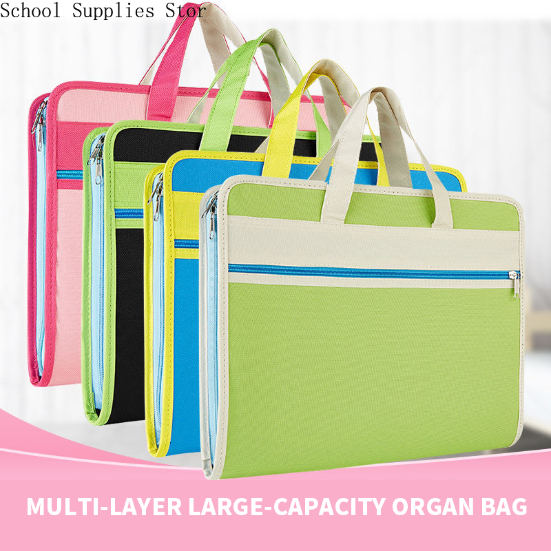 File Bag Organ Folder Multi-layer A4 Office Paper Clip Test Paper Storage Bag Student Portable Organ Bag Zipper Bag