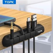 Topk cabo organizador de silicone usb cabo winder desktop tidy gestão clipes suporte do cabo para mouse fone de ouvido fio organizador