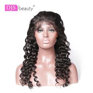 Парики из натуральных волос DJS Beauty, бразильские парики из натуральных волнистых кружевных париков для черных женщин, парики из человеческих...