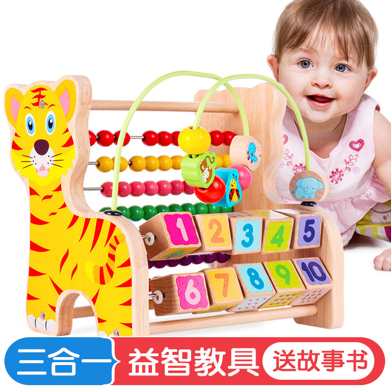 Children Bead-stringing Toy Infant Building Blocks 6-12 Month Educational Boy Toy 1-2 A Year Of Age 0 Baby Bead-stringing Toy 3-
