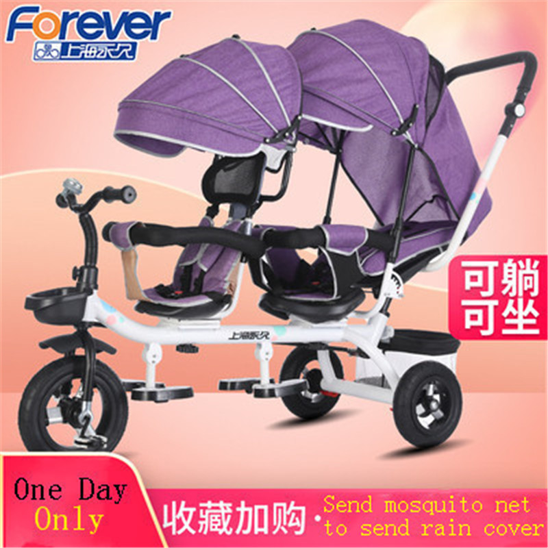 Children's Artifact Tricycle Children's Bicycle Twin Stroller 1-7 years Old Stroller