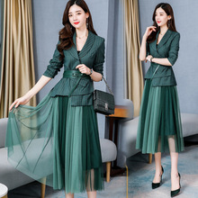 Womens Sets Striped Blazer Top Mesh Pleated A-line Tulle Skirts Office Ladies Tutu Skirt Suits 2 Piece Designer Clothes Female