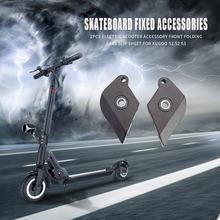 2 шт листы для электрического скутера kugoo s1 s2 s3