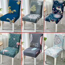 Фото - Universal chair cover dining chair cover elastic chair cover spandex printed cover chair party decoration chair cover 1/2/4/6pcs straight stretchable chair cover 4 pcs black