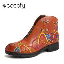 SOCOFY Genuine Leather embroidery Boots Splicing Soft Flat Ankle Boots Elegant L
