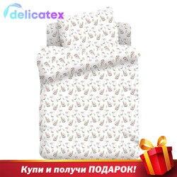 КПБ Delicatex детск. поплин Непоседа (40х60) рис. 8898-1 Ушастики