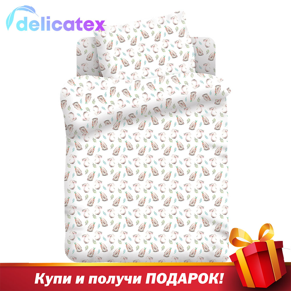 Bedding Sets Delicatex 8898-1 Ushastiki Home Textile Bed Sheets Linen Cushion Covers Duvet Cover Рillowcase Baby Bumpers Sets For Children Cotton