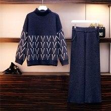 HAMALIEL женский свободный свитер-водолазка спортивный костюм Зимний вязаный толстый теплый Свободный пуловер Джемпер комплект из 2 предметов+ широкие брюки костюмы
