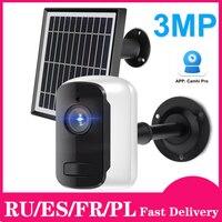 Cámara IP para exteriores, dispositivo de vigilancia inalámbrico con WiFi, 3MP HD de batería, seguridad del hogar inteligente, Audio con alarma PIR resistente al agua, baja potencia