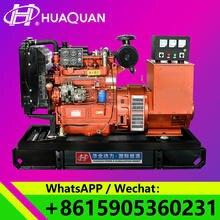 Дизельный генератор 50 ква 40 кВт 3 фазный регулятор