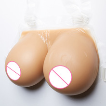 Crossdresser Breast Forms Fake Boobs Shemale Transgender Silicone Tits Drag Queen Meme Sexy Cosplay Tetas Sissy Peto Seins