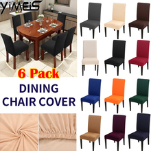 Spandex Chair Cover Stretch Elastic Dining Seat Cover for Banquet Wedding Restaurant Hotel Anti-dirty Removable housse de chaise canirica chair cover modern style housse de chaise chair covers spandex elastic all inclusive hotel banquet wedding chair cover