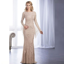 Wholesale Charming Nude Lace Long Sleeve Mother of the Bride