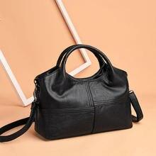 Элегантная женская сумка на плечо новая модная дамская из мягкой
