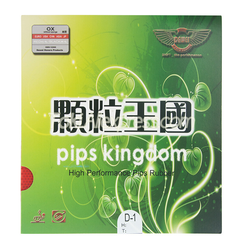 DAWEI 388D-1 Table Tennis Rubber Pips Kingdom Original DAWEI Ping Pong TOPSHEET OX Without Sponge