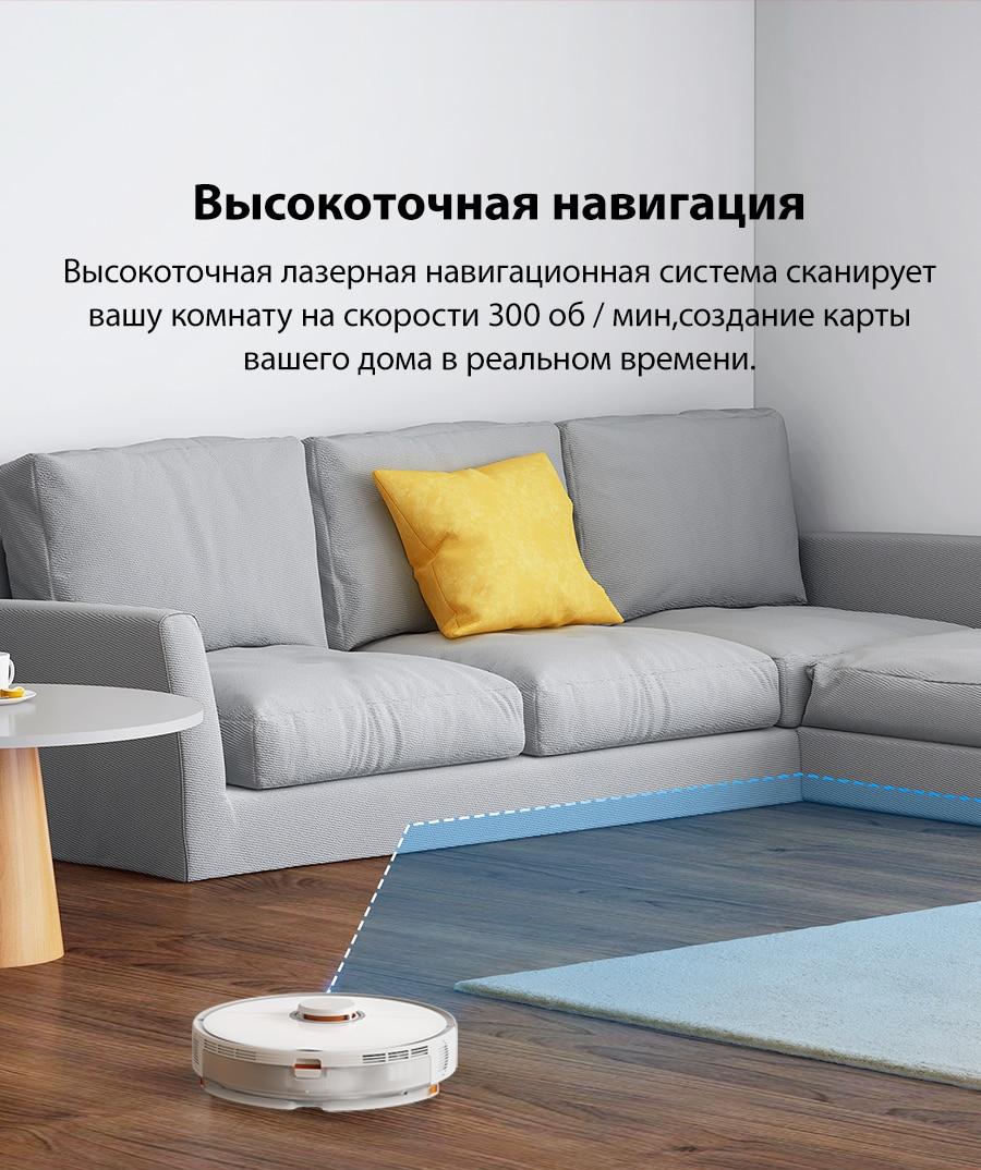 俄语_06