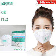 Spot Mascarillas Face Masks Adult Mouth Masks Adaptable Against Pollution Breathable Mask Cover Dust Masks 4 Layers Filter