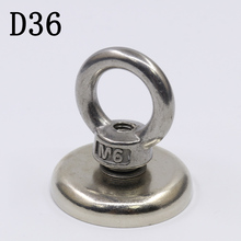 D36 Super Powerful Magnetic…