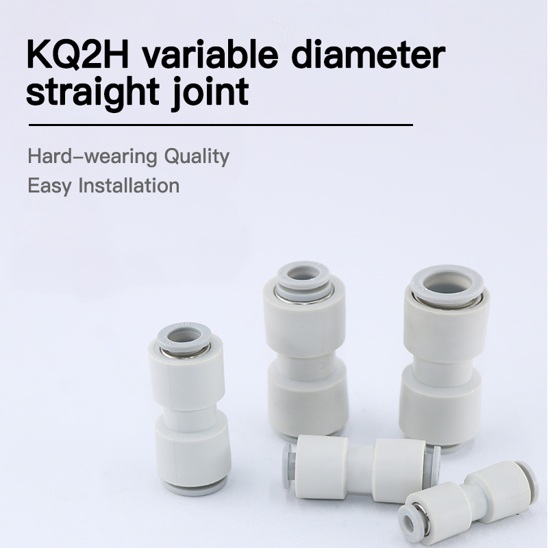 KQ2H04-00 KQ2H06-00 KQ2H08-00 KQ2H10-00 KQ2H12-00 KQ2H16-00  connector fittings pneumatic components KQ2H series