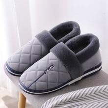 Coslony Slippers House-Shoes Memory-Foam Slides Big-Size Casual Antiskid Winter Man Short