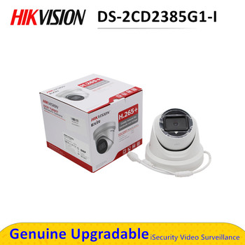 Hikvision 4K security Camera POE indoor DS-2CD2385G1-I 8MP Network surveillance IP camera outdoor H.265 darkfighter night vision new english version free shipping ds 2cd2055fwd i replace ds 2cd2055 i 5mp network bullet camera support on board storage