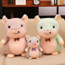 New Creative Angel Mouse Doll Plush Toy Stuffed Animal Cute Children Girls Ragdoll Gift