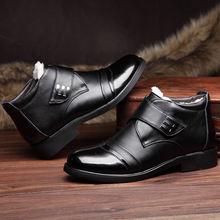 Ботинки мужские зимние кожаные теплая водонепроницаемая обувь