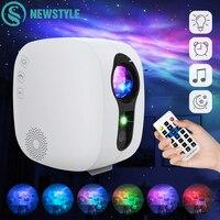 Sternen Himmel Projektor Blueteeth Musik Lautsprecher LED Nachtlicht Projektor Galaxy Nebula Ozean Stern Projektor Mond Nacht Lampe