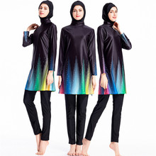 New Burkini Suit Three Piece Islamic Modest Swimwear Patchwork Muslim Swimsuit Women Sport Burkinis Swim Surf Wear Bourkini 2021