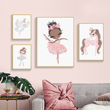 Cute Ballet Girl Canvas Painting Kids Poster Nordic Posters And Prints Cartoon Wall Art Baby Room Decor Pictures