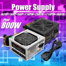 Макс 800W Питание PSU PFC бесшумный вентилятор блок питания ATX 24-контактный 12V компьютер SATA консоль для ПК-игр с поддержкой Windows Питание для Intel AMD компьютер